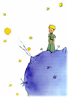 Photo of Le Petit Prince. Маленький Принц в Театре Ильхом