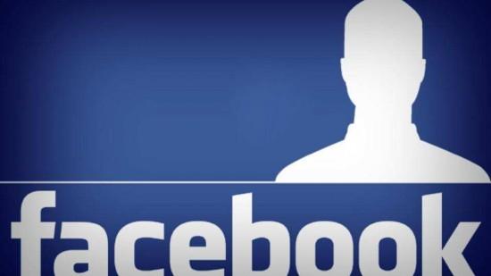 Photo of Социальные сети как угроза информационной безопасности