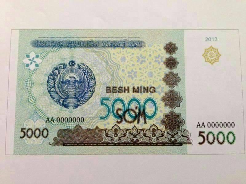 Банкнота номиналом 5000 сум может появиться в Узбекистане