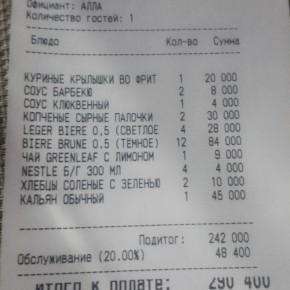 """Ресторан """"Позитив"""" Ташкент"""
