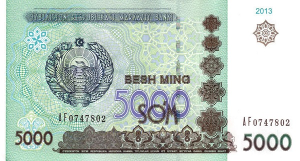Как в Узбекистане обналичить деньги с банковской карты