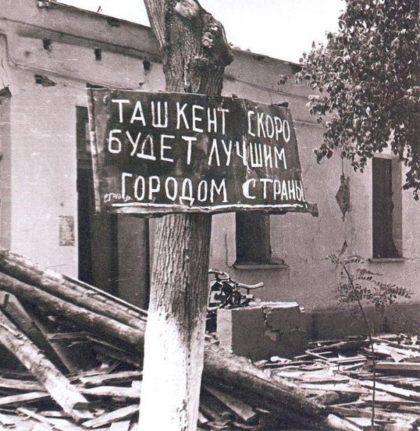 Ташкент скоро будет лучшим городом страны