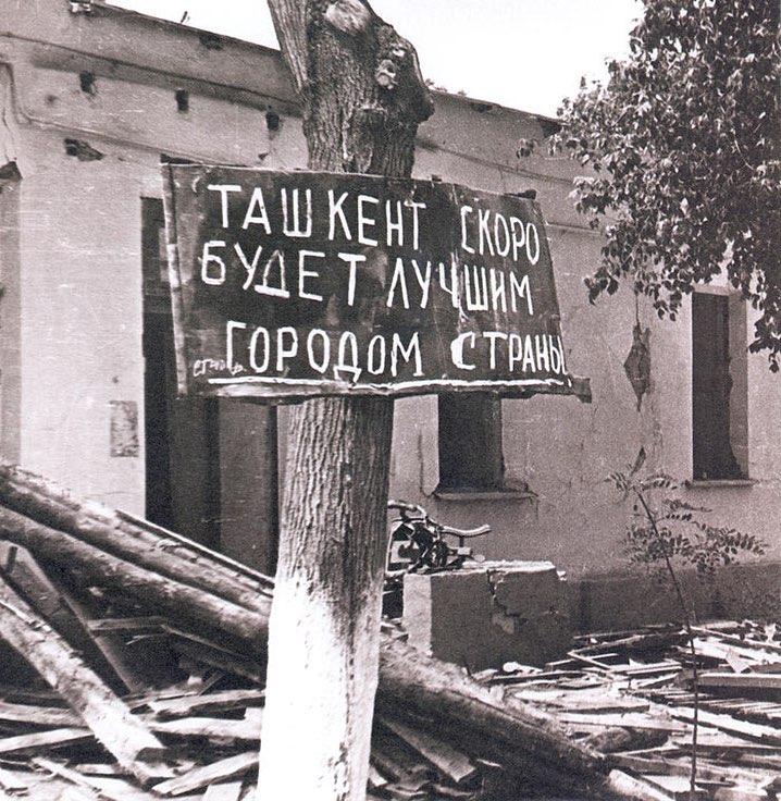 Photo of Ташкент скоро будет лучшим городом страны