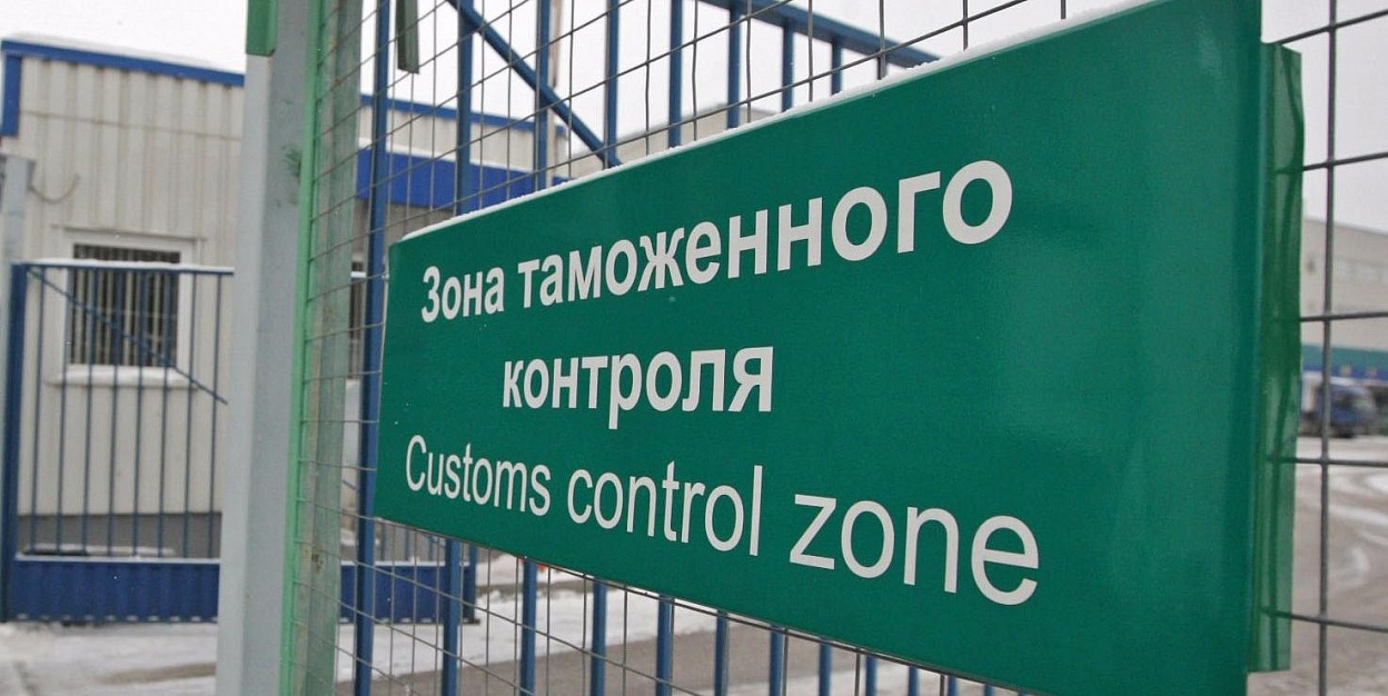 Таможня Ташкент